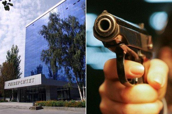 Стрелок из общежития ДНУ покупал наркотики через Telegram, — директор студгородка