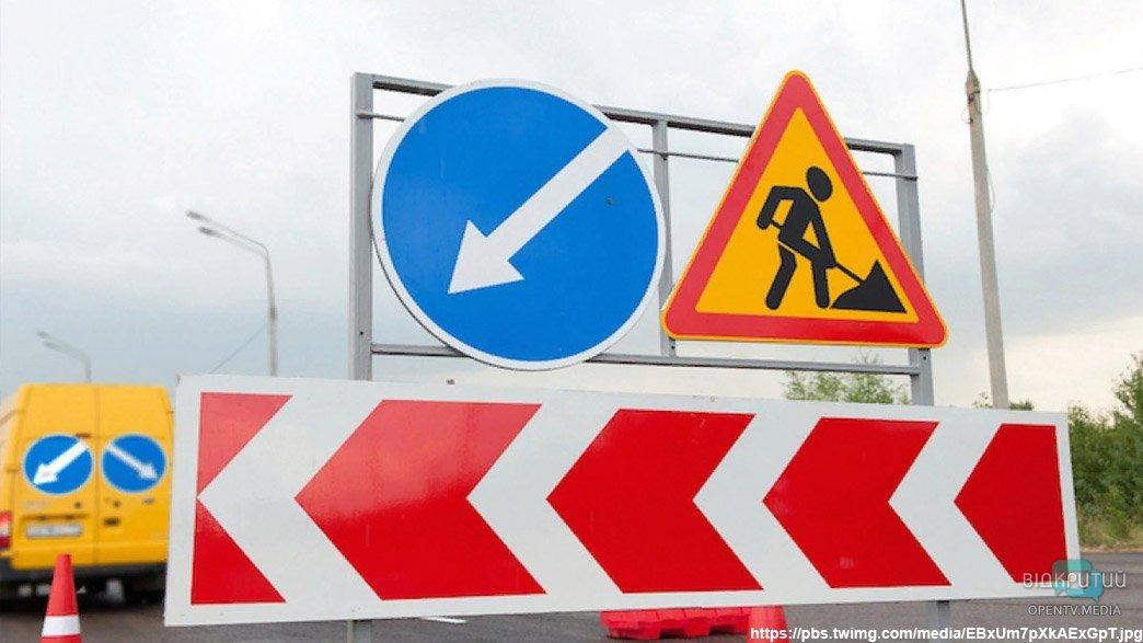 Не проехать: узнай, где в Днепре сейчас ремонтируют дороги