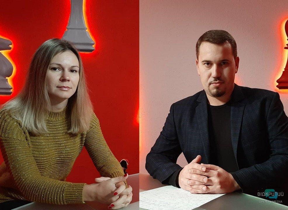 Юлія Лисенко про фейкові та реальні громадські організації та активістів Дніпра — програма «Шах і мат»