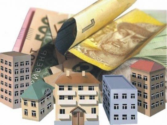 ОСББ Дніпра вимагають збільшення фінансування у 2020 році