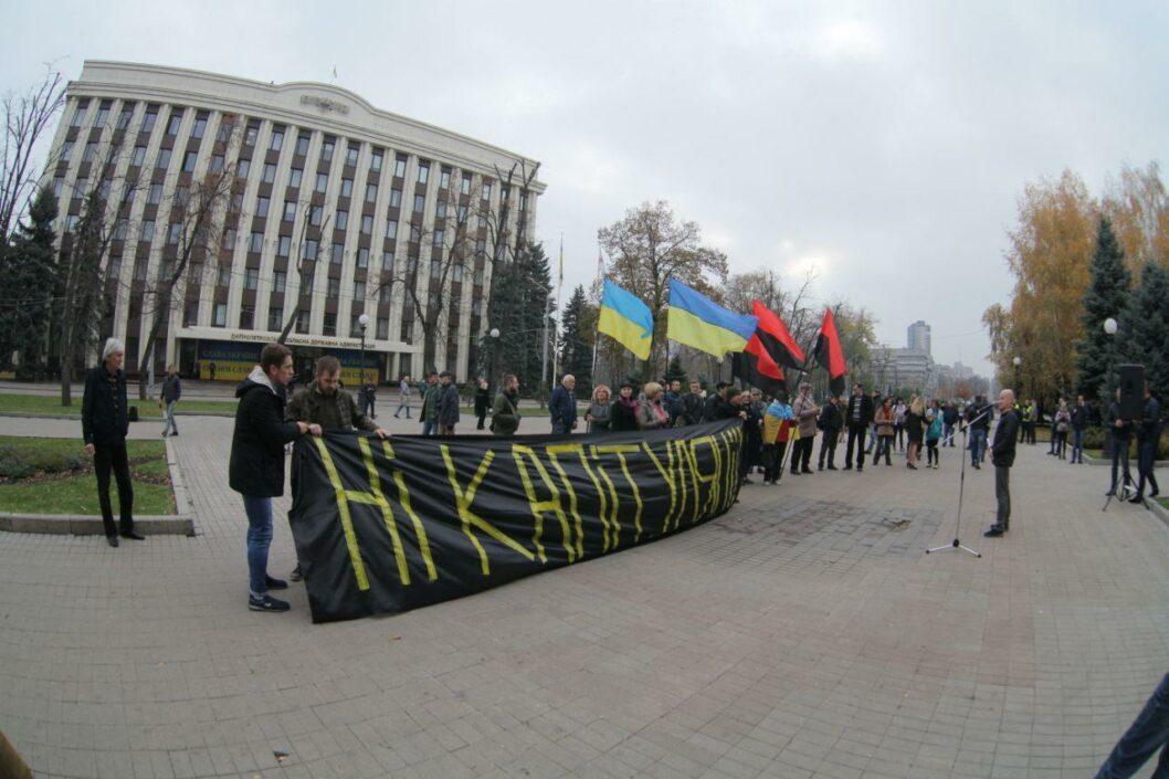В Днепре под стенами облсовета проходит митинг «Ні капітуляції!»