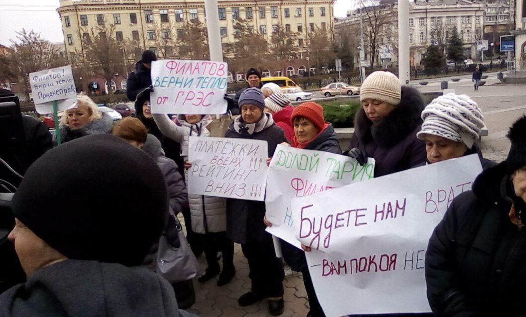 """Митинг против подорожания """"тепла"""": горсовет рассмотрит вопрос на 50-ой сессии"""