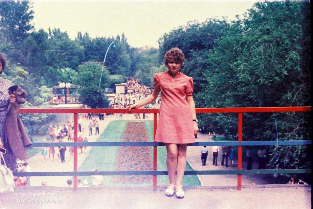 Парк Чкалова В Днепре. Вид со стороны колеса обозрения. 1975 год.