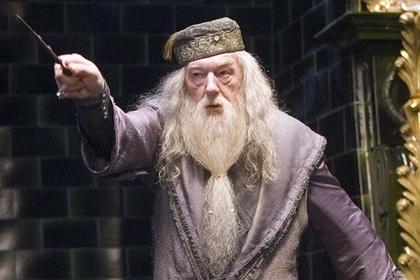 """Для настоящих волшебников: на Фабра в старинном особняке появилась """"дверь в воздухе"""""""