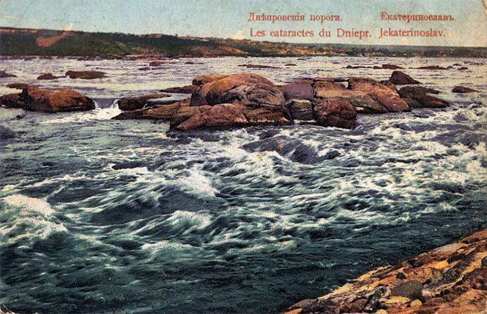 Попали в кино: смотри, как выглядели днепровские пороги 90 лет назад