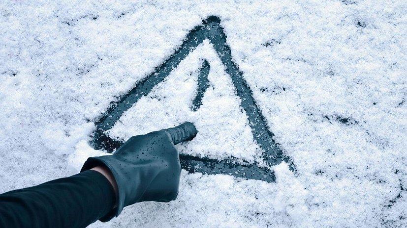 Сильный снег и гололёд: в Днепре объявили штормовое предупреждение