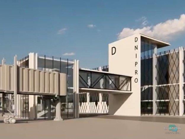 Австрийцы показали, как будет выглядеть новый терминал аэропорта в Днепре (ВИДЕО)