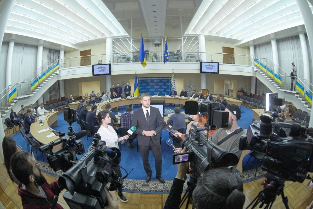 Первое заседание Инвестиционного Совета при ОГА в Днепре.