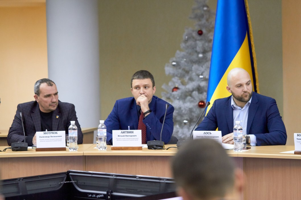 Участники первого заседания Инвестиционного совета в Днепре