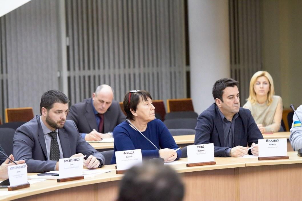 Инвестиционный совет при Днепропетровской ОГА