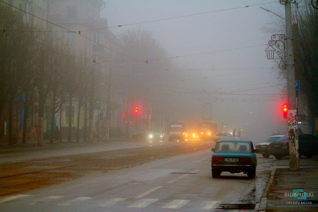 Туманное утро в Каменском