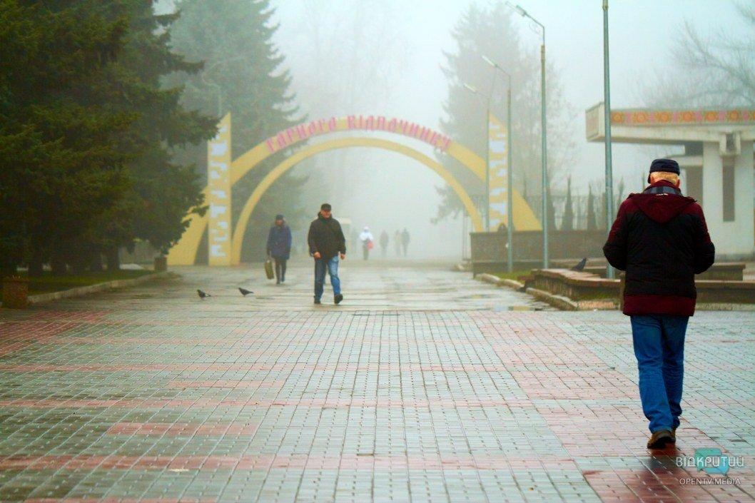 Каменское в тумане: как сегодня просыпался город (ФОТО)