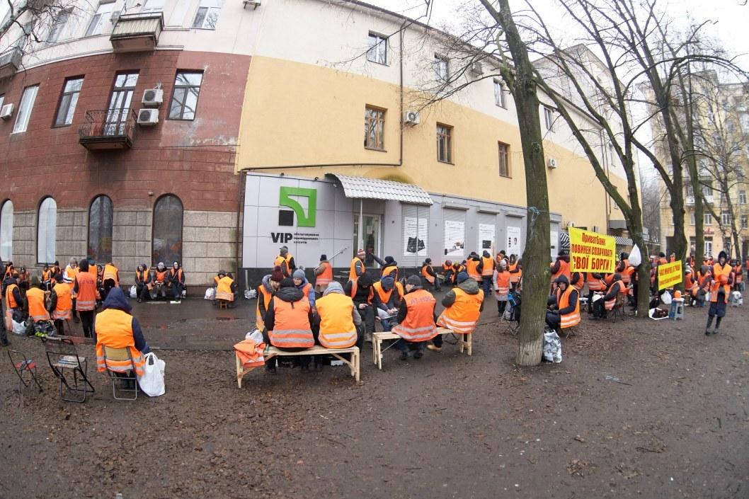 Митинг под ПриватБанком возле горсовета
