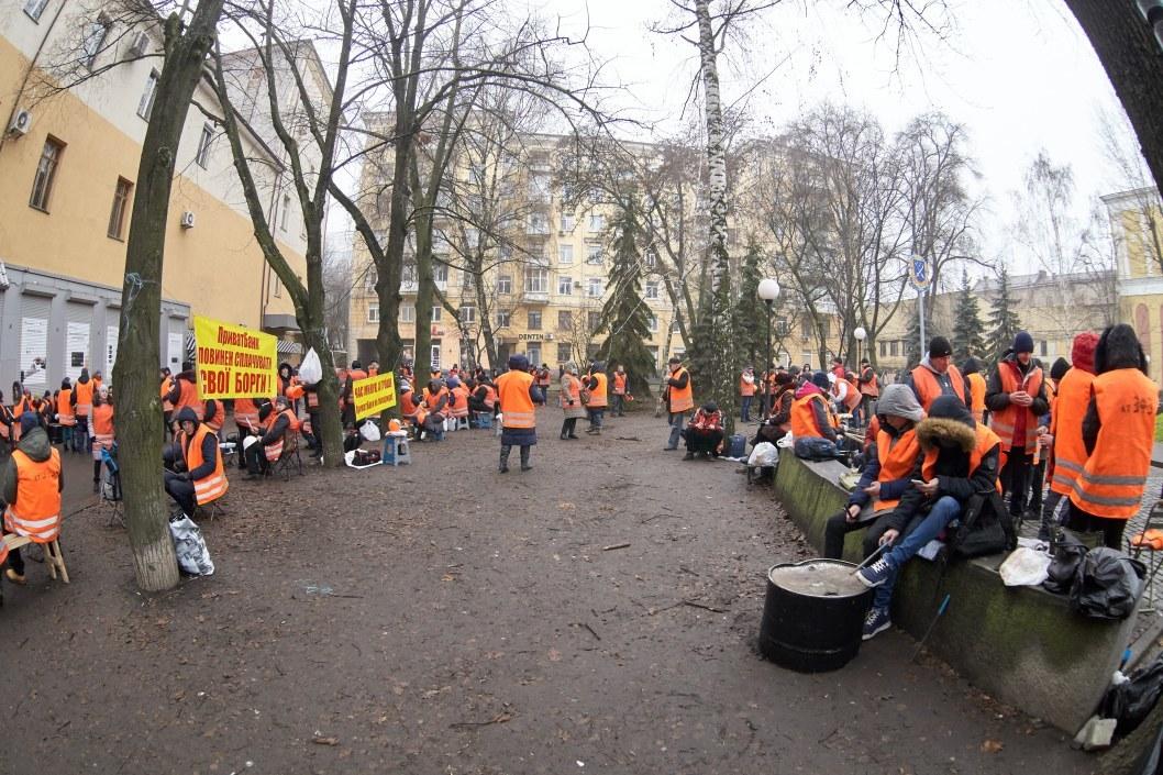 Участники протеста против ПриватБанка