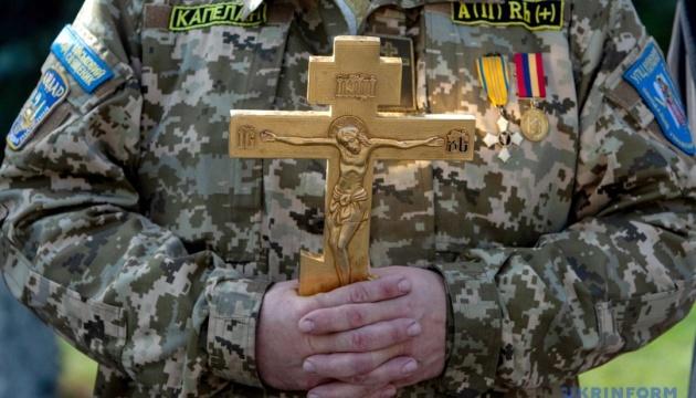 ВІДЕО: Дніпрянам презентували книгу про військових священників