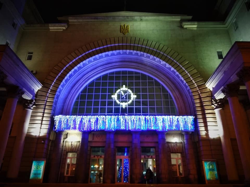 Центральный вход жд вокзала
