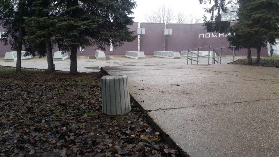 В Днепре в некоторых парках появились новые урны