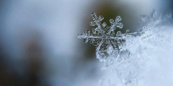 Какая погода будет в Днепре 6 декабря