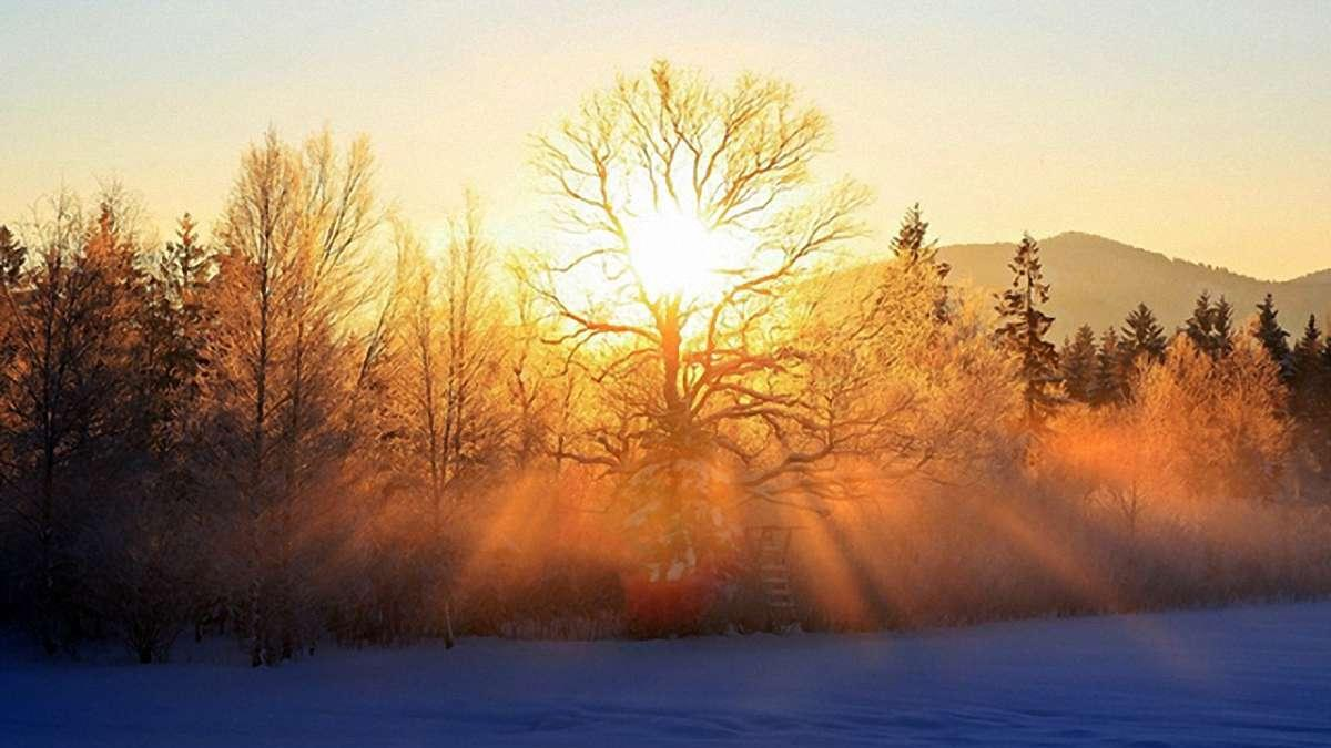 Какая погода будет в Днепре 17 декабря