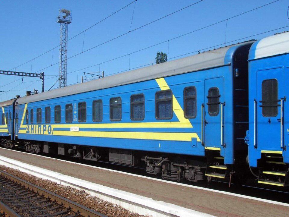 Vagon poezda Dnipro