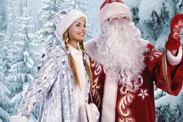 ВІДЕО: Як з'явились Дід Мороз та Снігуронька
