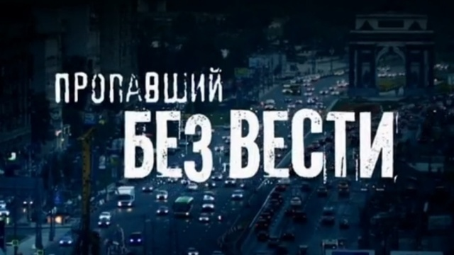 Полицейские Днепра просят о помощи: без вести пропали двое (ФОТО)
