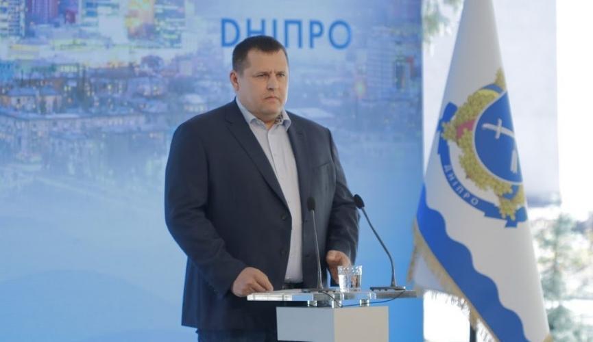 Мэр Днепра Филатов Борис Альбертович.