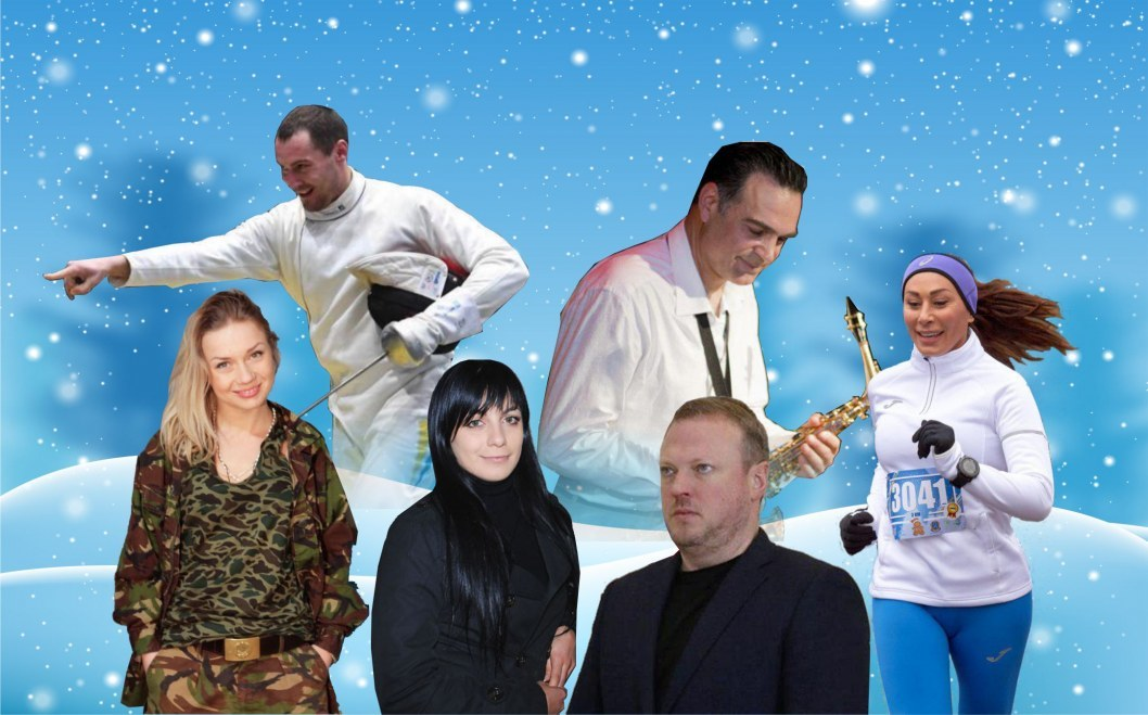 Экстрасенсы, политики, спортсмены: как отпразднуют Новый год известные днепряне (ФОТО)