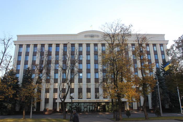 """""""Негде жить"""": экс-главе Днепропетровской ОГА сообщили о подозрении в НАБУ"""