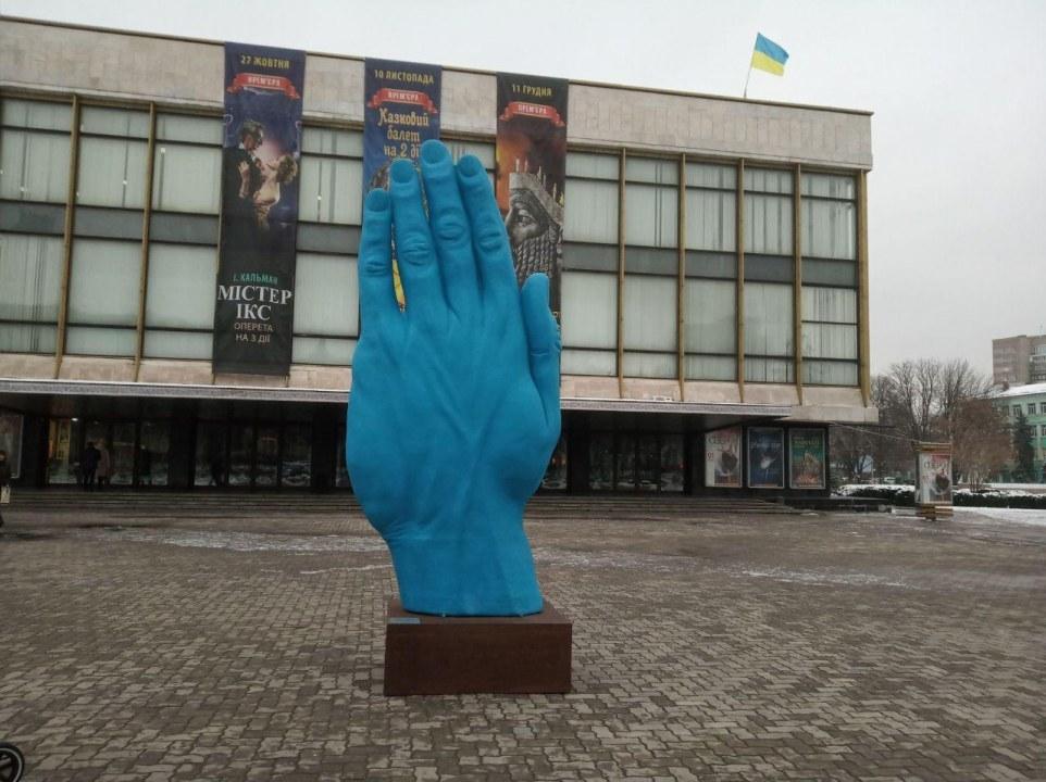 """Скульптура """"Синяя рука"""" в Днепре. 3 декабря 2019 года. Днепр."""