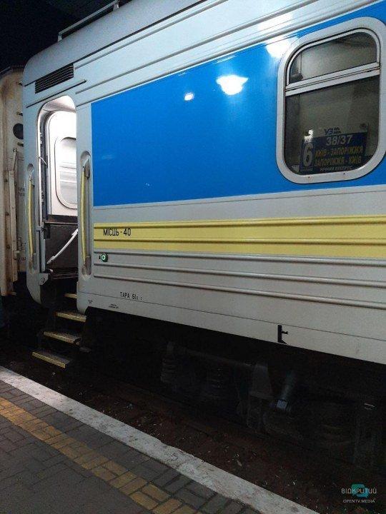 """Купейный вагон поезда """"Киев-Запорожье"""""""