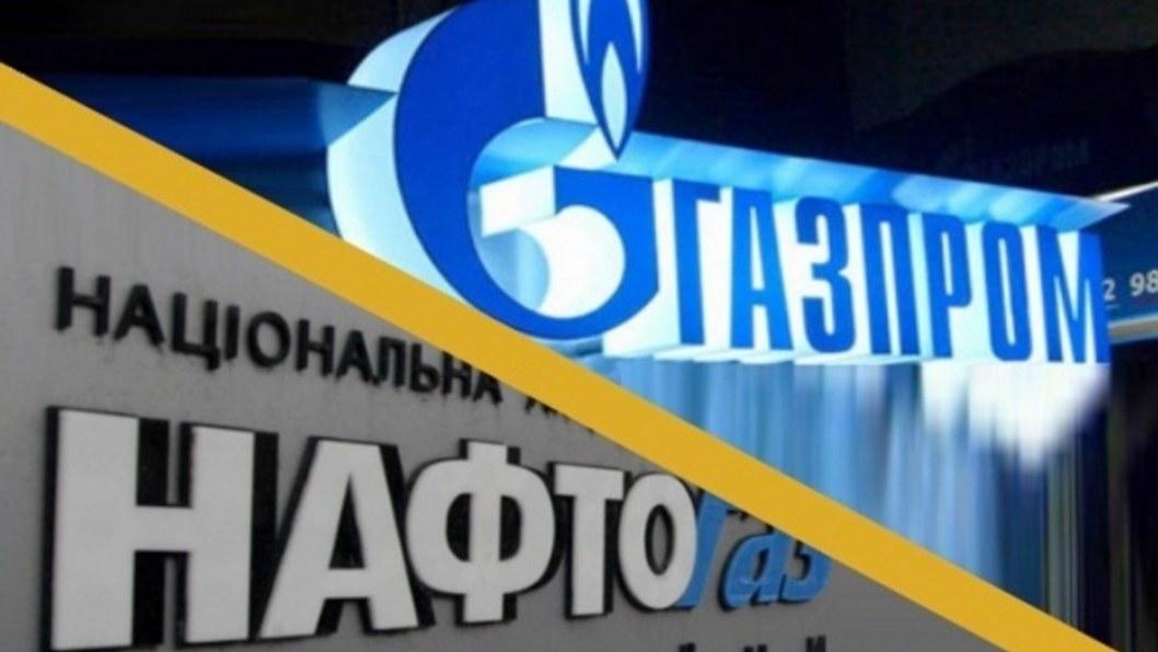 РФ вернет Украине 3 млрд долларов газового долга