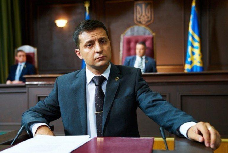 Смена власти: Зеленский уволил директора Госбюро расследований
