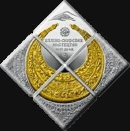 """Реверс монет в наборе """"Пектораль"""""""