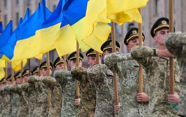 Збройні Сили України відзначають своє свято