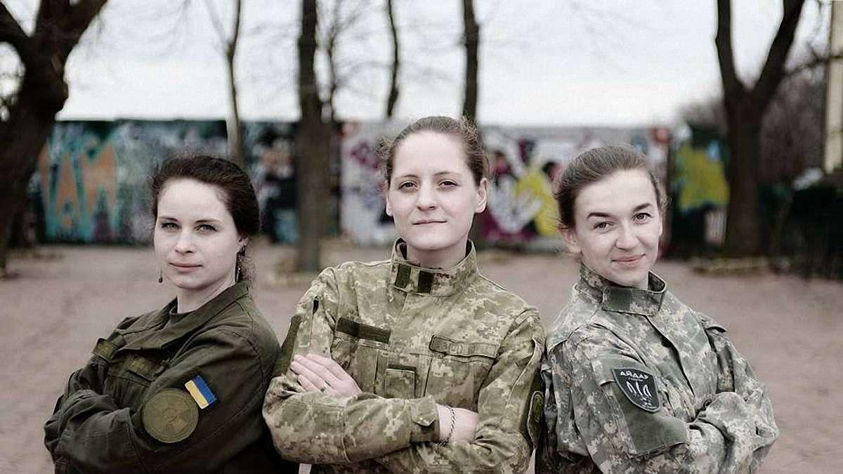 ВІДЕО: На війні не тільки чоловіки: у Дніпрі представили фільм «Невидимий батальйон»
