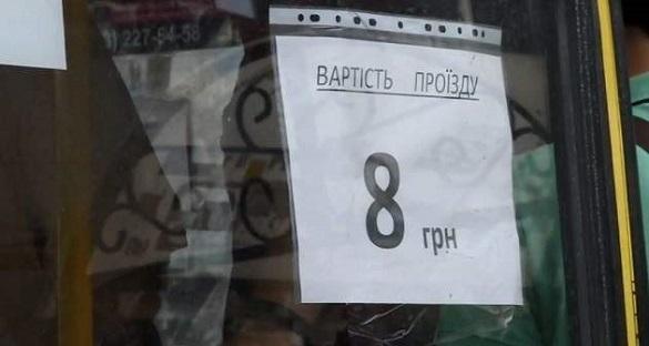 Маршрутки по 8 грн: сегодня в Днепре будут судиться за стоимость проезда
