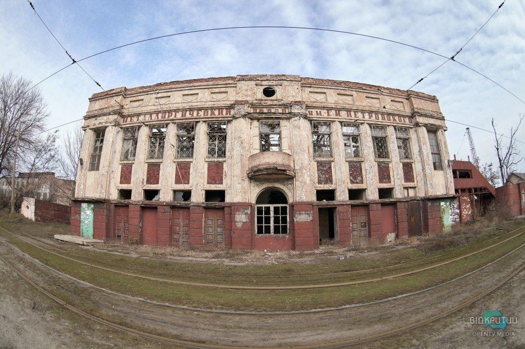 Разруха и запустение: как выглядят рабочие кварталы и заводы Днепра (ФОТОРЕПОРТАЖ)