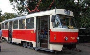 В Днепре из-за ремонта трамваи изменят маршрут