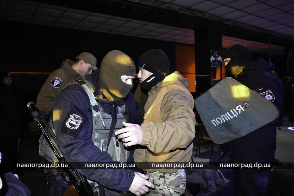Спецназ ворвался в один из ночных клубов Павлограда