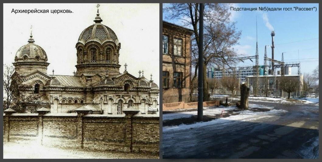 Как выглядела богатейшая церковь Екатеринослава, которую снесли большевики (ФОТО)