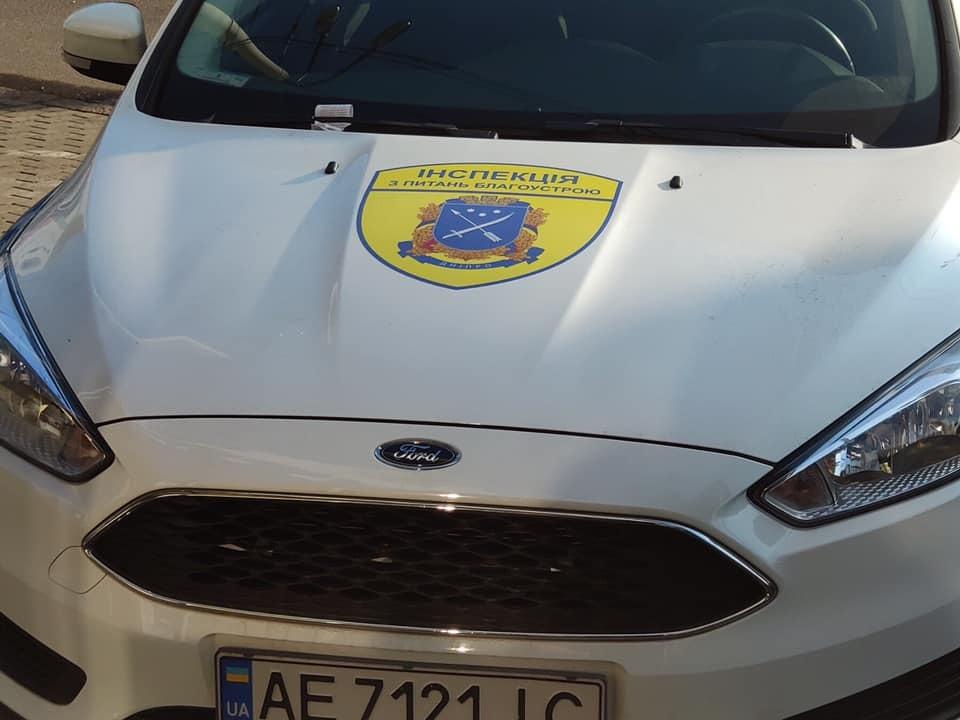 В Днепре инспекция по парковкам оштрафовала инспекцию по благоустройству