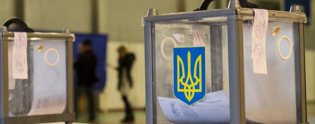 Партийные кандидаты - в аутсайдерах: в Подгородном избрали нового главу громады