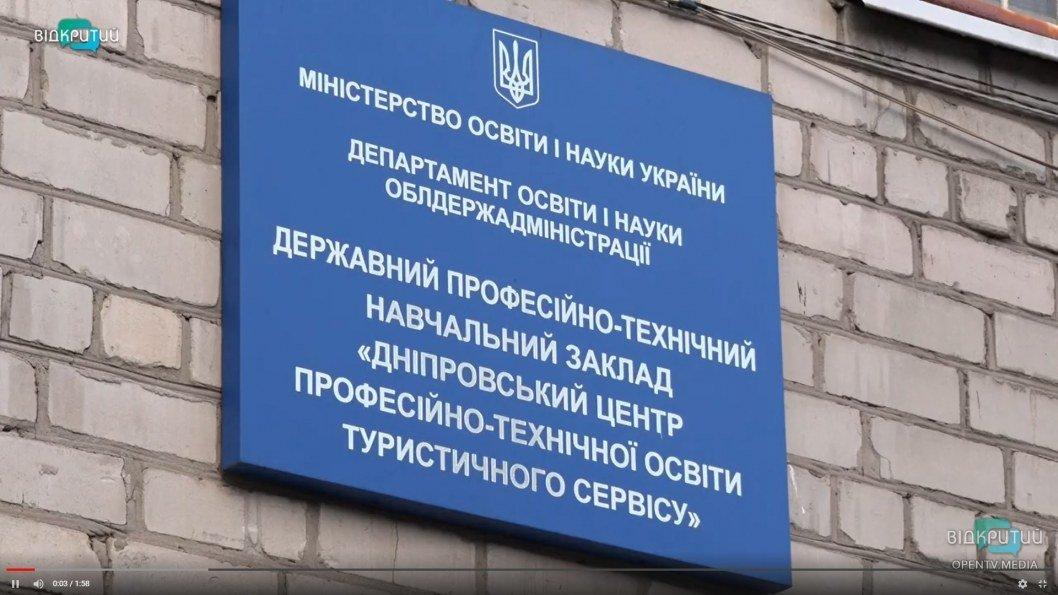 ВІДЕО: На Дніпропетровщині стартували Дні відкритих дверей в закладах професійно-технічної освіти