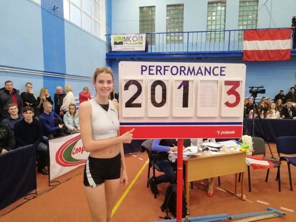 Днепрянка Ярослава Магучих установила новый юниорский мировой рекорд