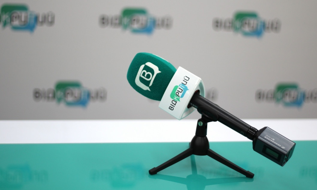 Анонс пресконференцій на 13 січня 2020 року