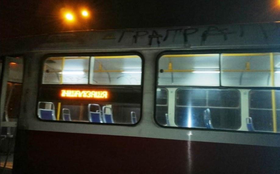 В Днепре вандалы изуродовали новенький трамвай (ФОТО)