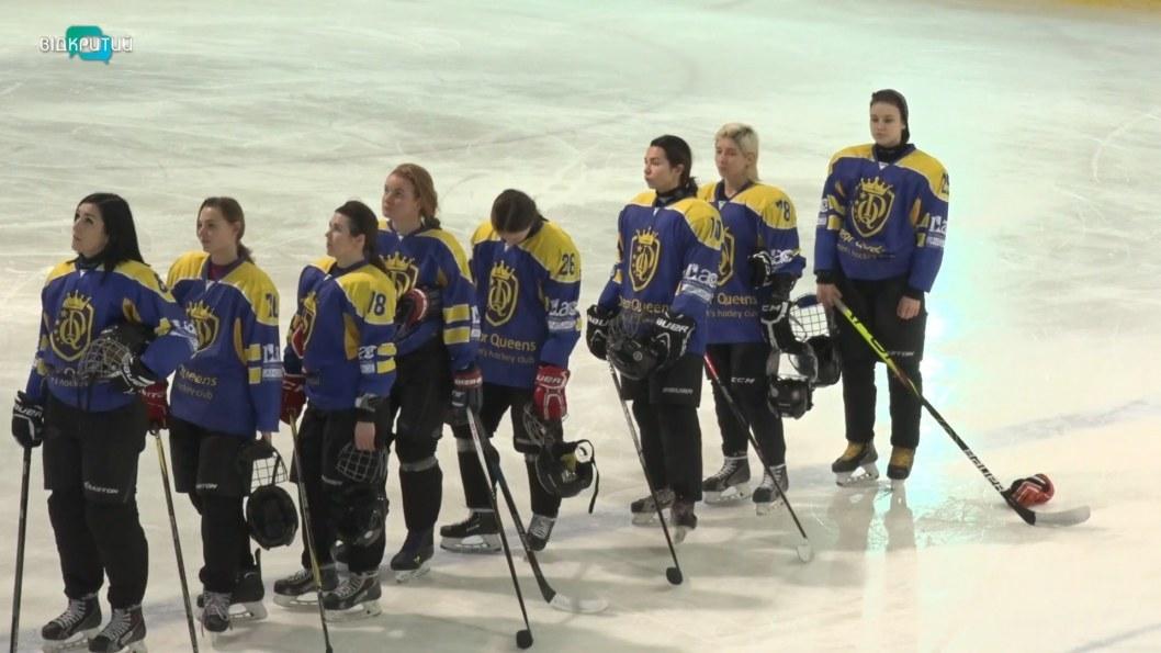 """ВІДЕО: """"Королеви Дніпра"""" показали, як необхідно грати у хокей"""
