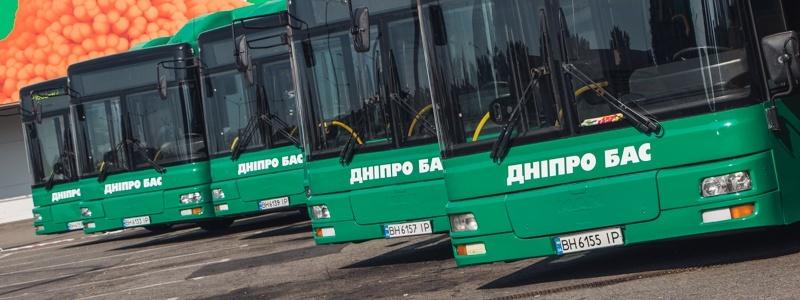 Готовьтесь заранее: из-за новых автобусов изменится маршрут движения популярной маршрутки в Днепре