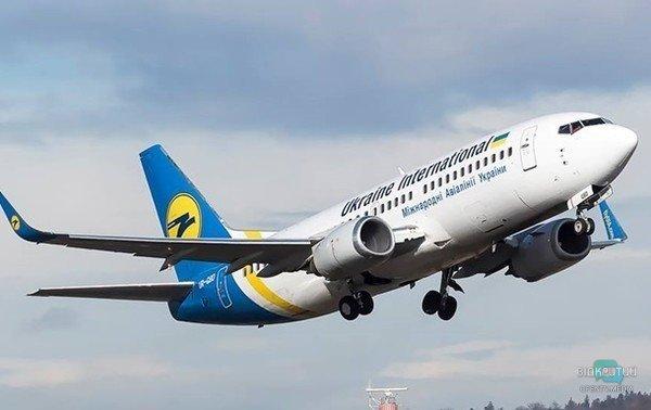 Воздушный карантин: Украина закрывает авиасообщение с Китаем (ВИДЕО)